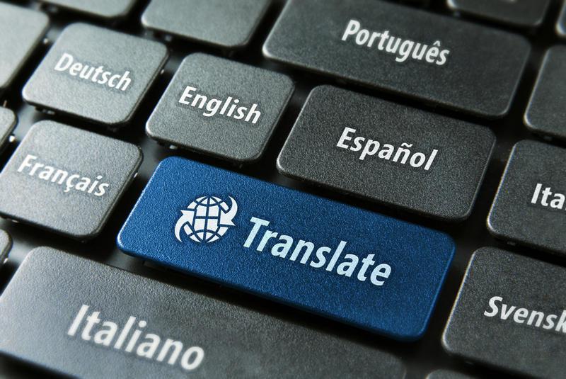 картинки язык иностранный