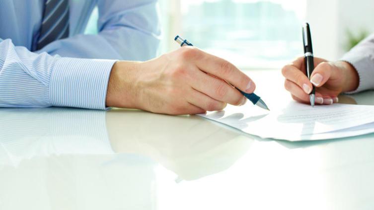 Какие документы нужно предъявлять при приёме на работу?