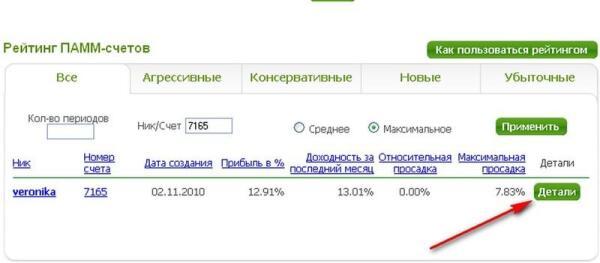 www.fx-trend.com