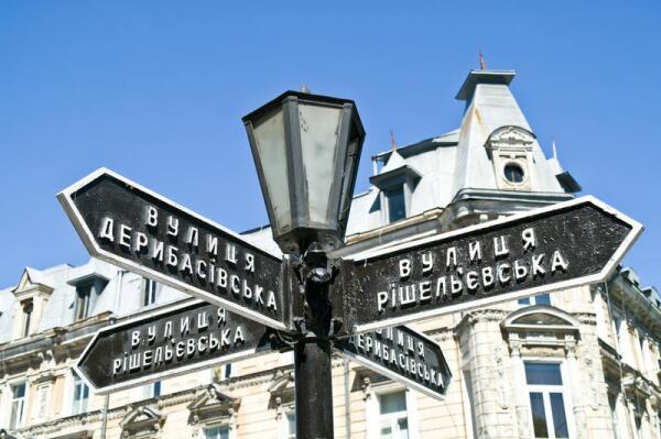 Чем известны одесские катакомбы? История возникновения