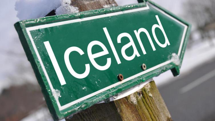 Как «исландский эльф» стал мировой поп-дивой? Ко дню рождения Бьорк