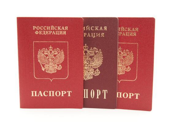 Как обменять гражданский паспорт?