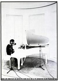 Тот самый белый рояль