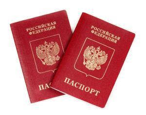 Вернут ли в паспорт национальность?
