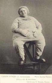 Никита Балиев в роли Хлеба в спектакле «Синяя птица», 1908 год