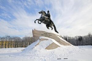 Сколько русских было у руля России после Петра Великого?