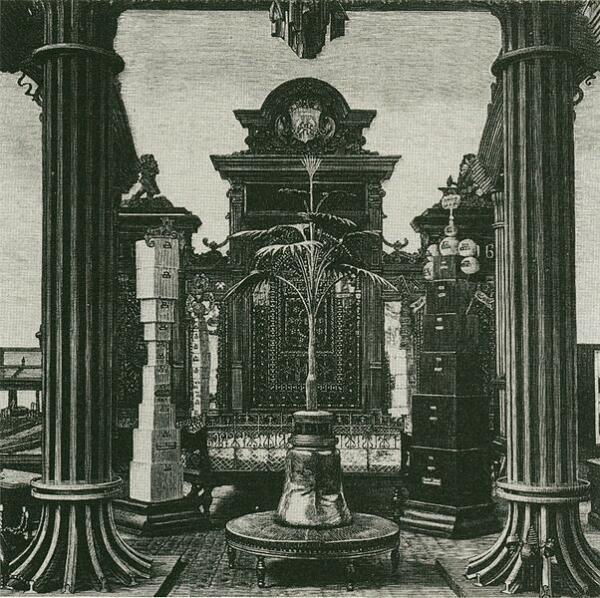 Пальма Мерцалова на Нижегородской выставке, 1896 г.