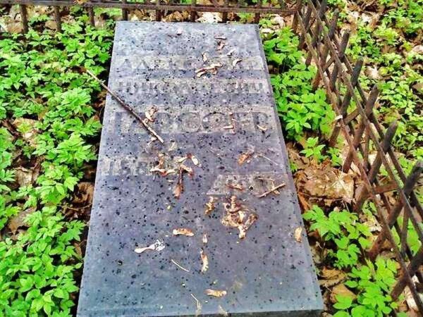 Могила А.Н. Гарсоева (Новодевичье кладбище (Санкт-Петербург))