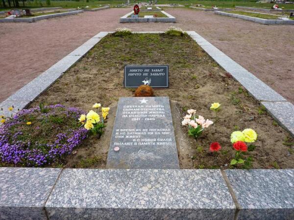Братские могилы на