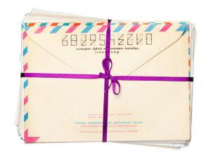 Не пора ли заглянуть в почтовый ящик?