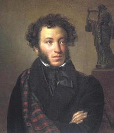 Александр Сергеевич Пушкин (06.06.1799-10.02.1837). Портрет работы О. А. Кипренского