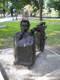 Элемент Парка кованых фигур. Чертик