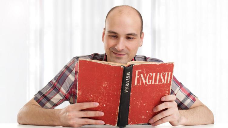 Где и как выучить английский?