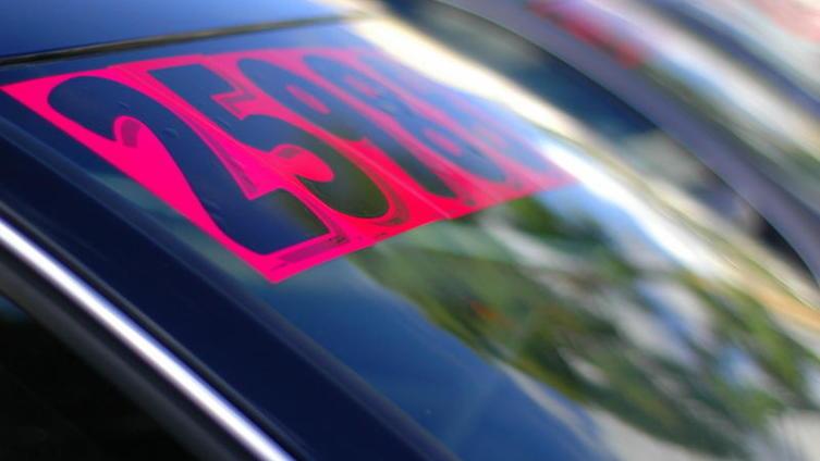 Как продать свой автомобиль? Часть 1