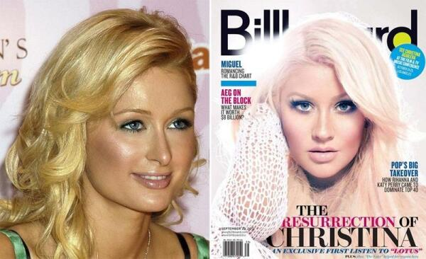 Ещё две блондинки -