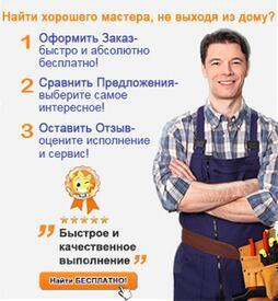 moizakazi.ru