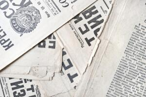 Как газета служила и служит людям?