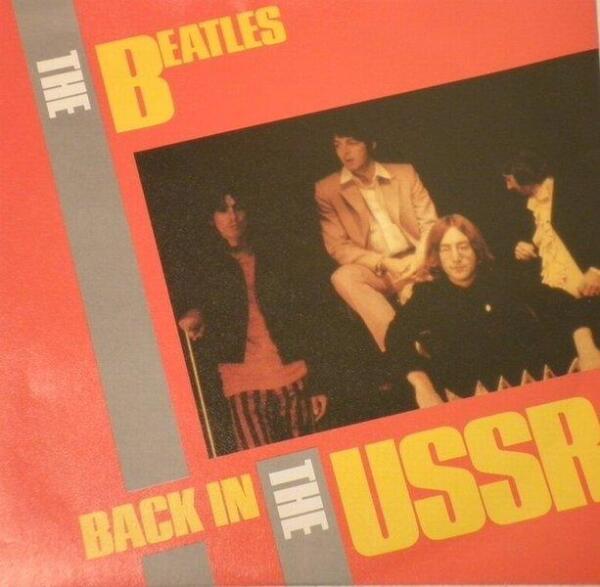 Как Тhe Beatles решили «вернуться в СССР»?