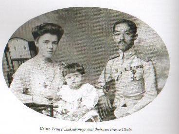 Фотография принца Чакрабона, Екатерины Десницкой и их сына, ок. 1910 г.