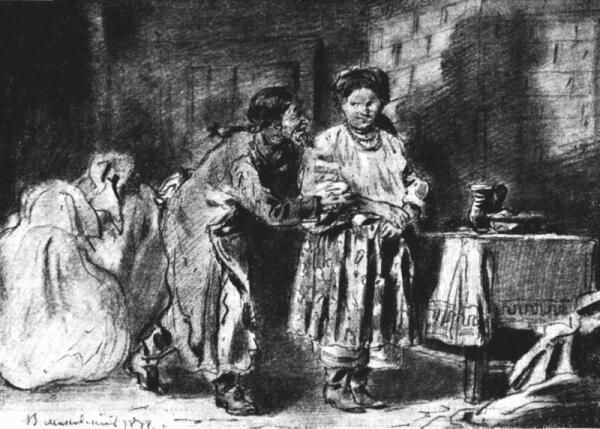 Солоха и дьяк