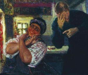 «Вечера на хуторе близ Диканьки». Фантастика или реализм, юмор или лирика?
