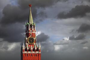 Кто перебрался в СССР/Россию за последние 100 лет?