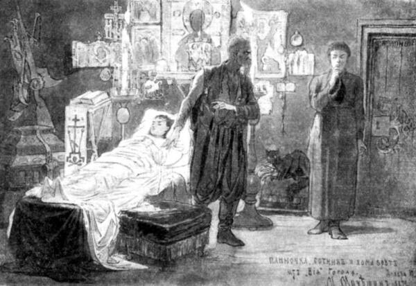 Рисунок М. О. Микешина к «Вию», 1872 г.