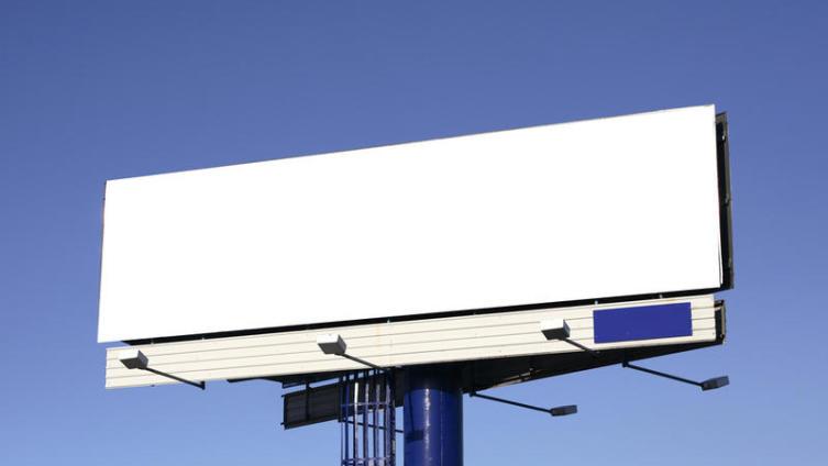 Какие рекламные носители разместить в местах высокой проходимости?