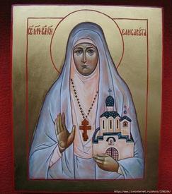 Преподобномученица Елисавета. Икона