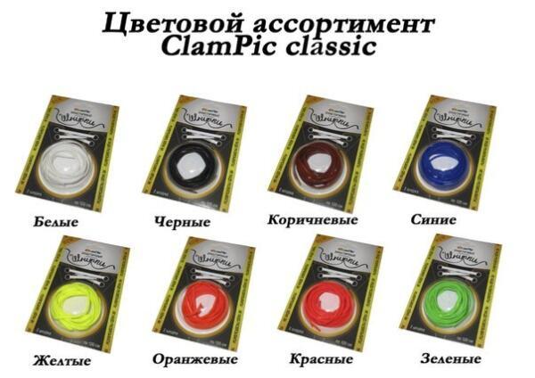 clampic.ru
