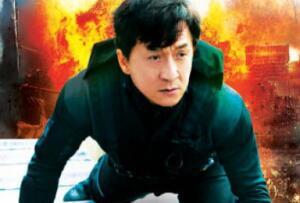 Приключения «Доспехи Бога 3: Миссия Зодиак». Артефактный Джеки Чан?