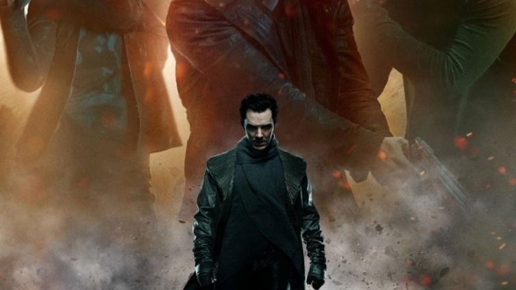 Фрагмент постера «Стартрек: Возмездие»