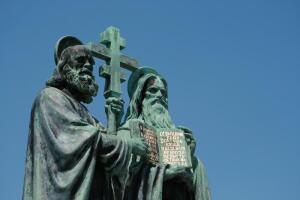 Ко Дню славянской письменности и культуры. Когда появилась славянская азбука?