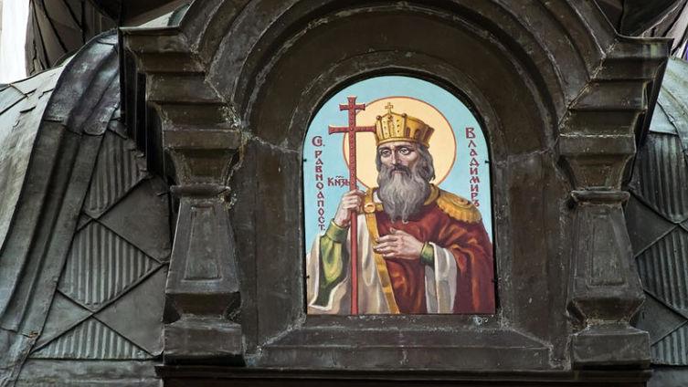 Во что верил князь Владимир Святой?