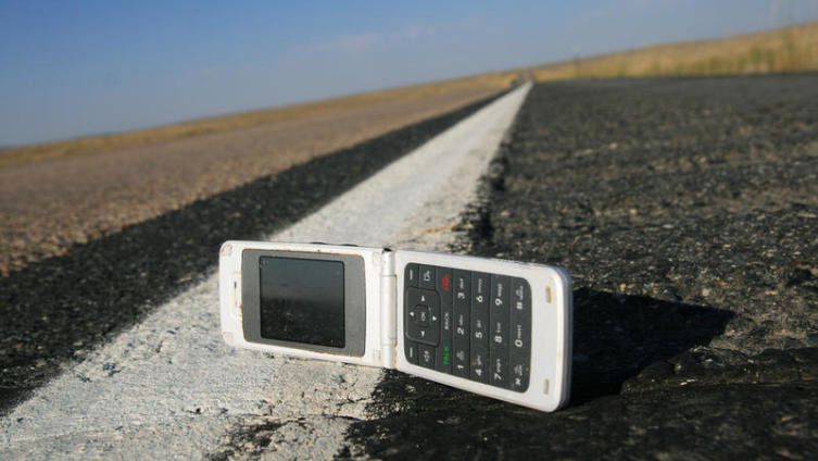 Что может рассказать о человеке мобильный телефон?