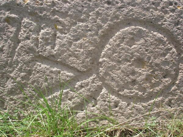 Языческая символика на камнях