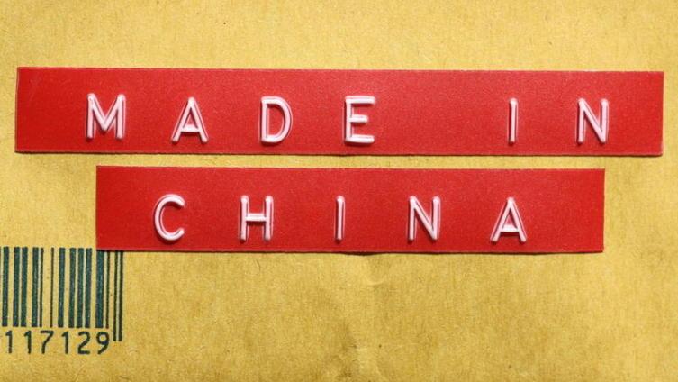 «Сделано в Китае» - вердикт или все же стереотип?