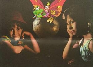 «Мария, Мирабела» - «чудесный-расчудесный» фильм-мультфильм?