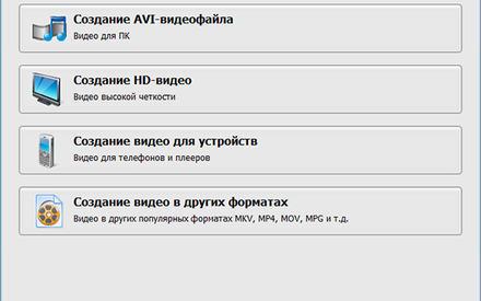 fotoshow-pro.ru