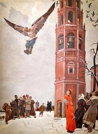 А. Дейнека. Никитка - первый русский летун. 1940
