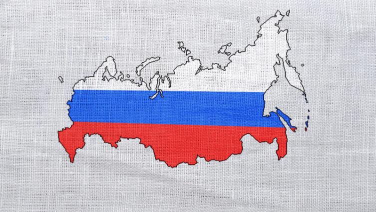 Какого цвета географическая карта России?