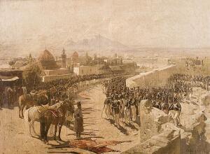 Как Эриваньская крепость была освобождена от персидского ига?