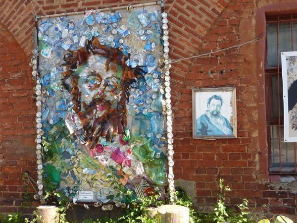 Портрет композитора Мусоргского М.П.