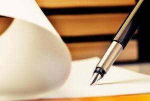 О чем молчит рукопись?