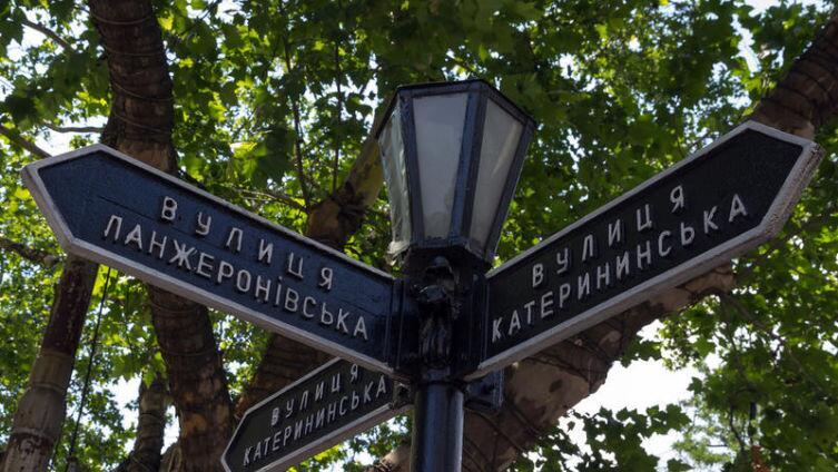 Какой город Империя сама нашла и сама профукала? Взлет и падение Одессоса