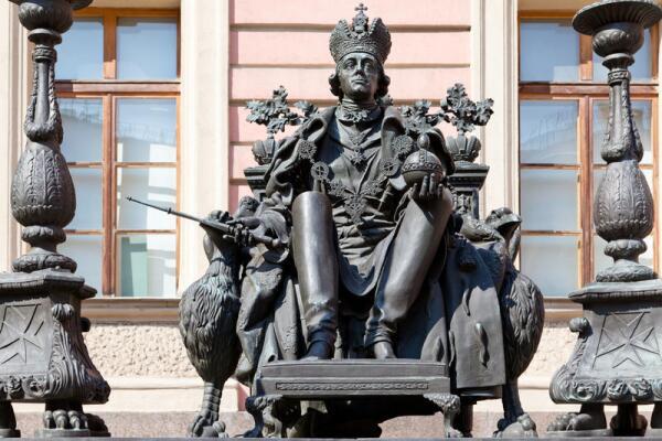 Как воспринимали свою миссию Российские государи? Часть 1