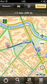 Навигация в iOS