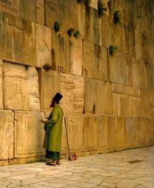 Жан-Леон Жером, Стена Плача в Иерусалиме, 1880