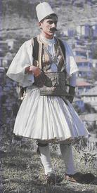 Албанец, фото, конец 19 века