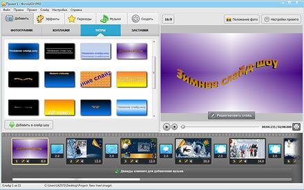 Программу для создания клипов для планшетов